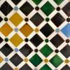 Grenade, dans le palais de l'Alhambra
