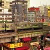 quartier de Ueno, Tokyo