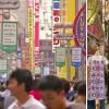 shopping à Tokyo